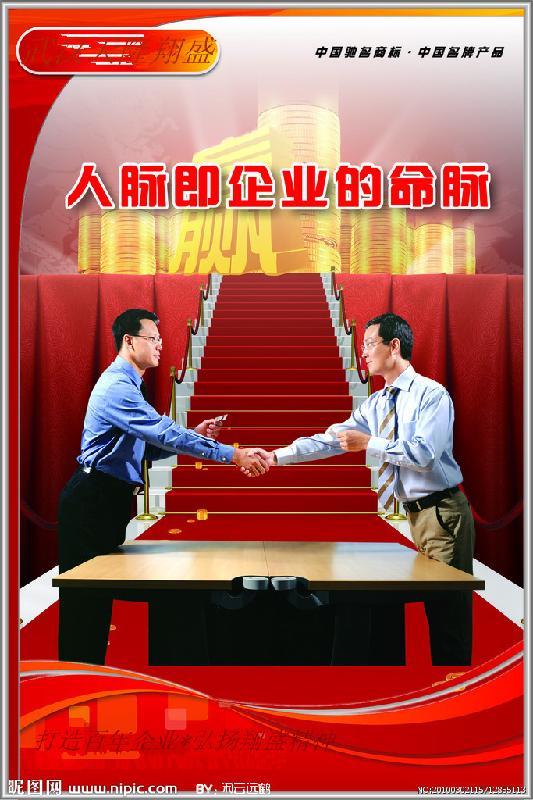 供应湖南筷子机河南筷子机武汉销售