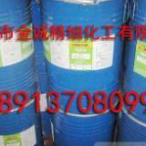 供应织物防水剂TG-5035