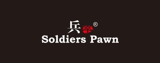 郑州兵卒服装有限公司