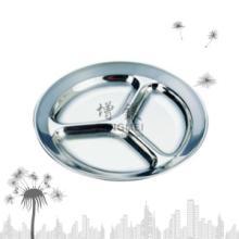 供应不锈钢三格圆盘不锈钢多格圆盘