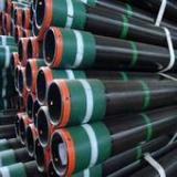 石油钢管,石油钢管厂家,石油套管,石油套管厂家。