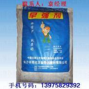 混凝土早强型高效减水剂早强剂品种图片
