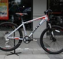 供应捷安特GIANTATX750 自行车