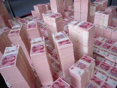 北京 贷款/生产厂家:西安财通投资公司