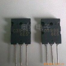 供应直插三极管2SC3998,高频放大三极管,高反三极管,功率三极管图片