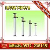 供应玻璃钢单体液压支柱 轻型玻璃钢单体液压支柱 玻璃钢单体液压支柱  单体支柱厂