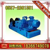 供应JSDB-13型双速多用绞车