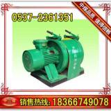 供应25KW调度绞车/调度绞车供应