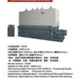 供应特宽自动板材拉丝机JH-C3260