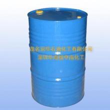 求购D95溶剂油