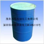 茂名D95石化溶剂油图片