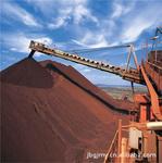 供应钢铁焦炭冶金原料等