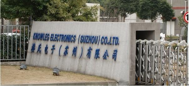 电子厂招聘图片