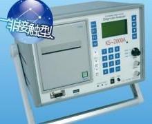 供应KS-2000A智能电气设备诊断器批发