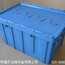 供应铁岭可插式塑料周转箱