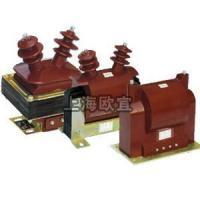 供应JDZC-10-JDZC-6电压互感器