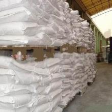 供应广东轻质氧化镁批发