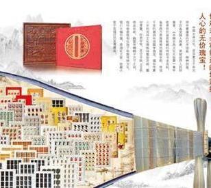 中国古典文化大版票好吗图片