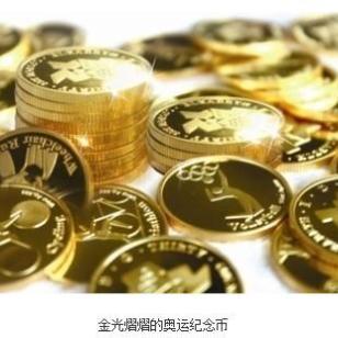 伦敦奥运纯金银纪念币大图片