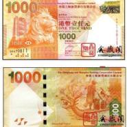 端午钞端午佳节纪念钞图片