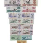 盛世财富第三套人民币限量珍藏册图片
