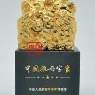 中国航母宝玺中国航母宝玺图片