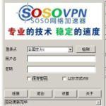 sosovpn网游网络加速器报价