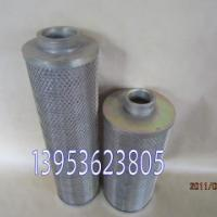 供应工程机械油滤芯