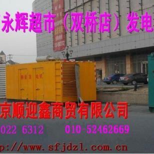北京1200kw静音奔驰发电机出租图片