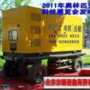 北京昌平区静音发电车租赁图片