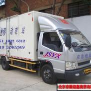 专业北京1000kw大型发电机出租图片