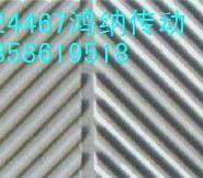 灰色鱼骨纹输送带图片