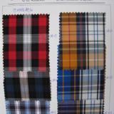 供应竹纤维色织衬衣面料
