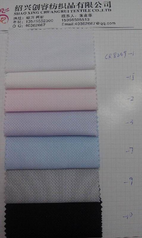 供应精梳涤棉小提花衬衫面料