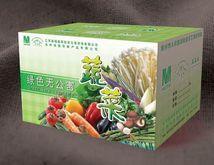 供应郑州百世纸箱包装厂家专业生产订做纸箱包装厂家水印纸箱宣传展批发