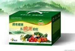周口百世纸箱厂生产蔬菜豆角的厂家图片