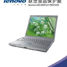供应笔记本屏幕保护膜批发