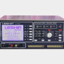 供应耳机线导通测试机联欣科技LX-550A4系列线材测试仪导通绝缘测试线束批发