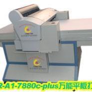 2012最新手机保护套彩印机手机保图片