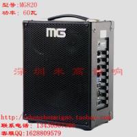 供应米高音箱 户外音箱 充电音箱 吉他音箱 卖唱音箱 广场跳舞音响