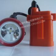 大功率LED锂电池矿灯图片