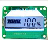 供应移动充电器LCD显示屏