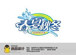徐州广告设计