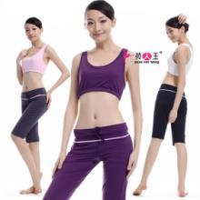 供应健美操服休闲运动瑜伽服品牌瑜伽服