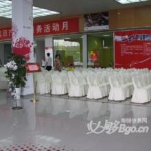 供应杭州电视机出租