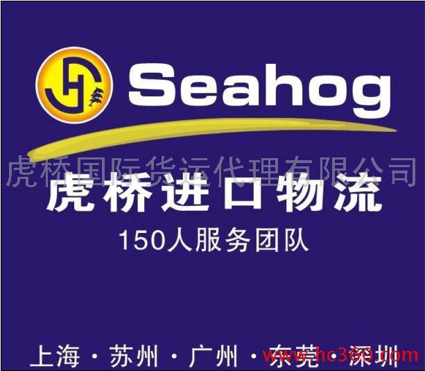 上海苏州生物仪器进口报关代理仪器备案