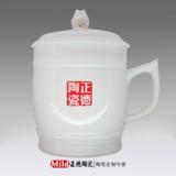 供应定做骨瓷茶杯广告杯促销礼品茶杯