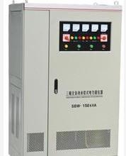 供应沈阳电气设备配套稳压器批发