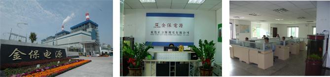 台湾品质金保电源  稳压电源稳压器变压器调压器直流电源UPS电源变频电源