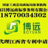 供应江西省科技局江西知识产权局江西申报科技项目专利申请代理